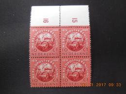 Sevios / Nederland / Stamp **, *, (*) Or Used - Niederlande