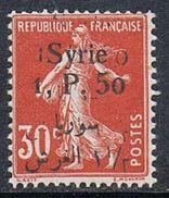 SYRIE N°132 N**  Variété Surcharge Double - Syria (1919-1945)