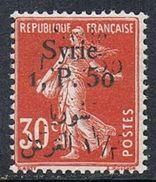 SYRIE N°132 N**  Variété Surcharge Double - Syrie (1919-1945)