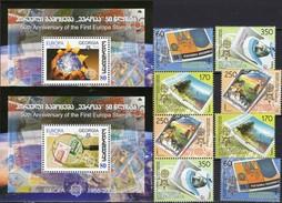 2006 Makedonia 370/3+Streifen, GEORGIE Blocks 37/38 ** 59€ Stamps CEPT D#241/F#1104 Erde Hb S/s Blocs Sheets EUROPA - Géorgie