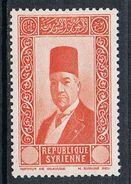 SYRIE N°237 N**  Variété Sans La Valeur - Syrie (1919-1945)