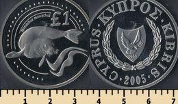 Cyprus 1 Pound 2005 - Chipre
