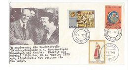 18186 - FDC Athènes 10.03.1978 Et 29.05.1978 - Lettres & Documents