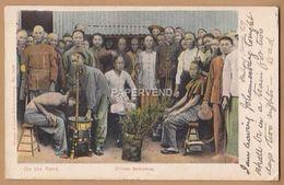 South Africa  Goldmine Chinese Barbershop   Sa565 - Afrique Du Sud