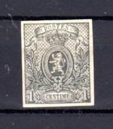 1866-67    Petit Lion, 22*, Cote 350 €, - 1866-1867 Coat Of Arms