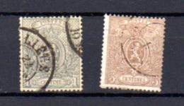 1866-67   Petit Lion 23 Et 25 Oblitérés, Cote 125 €, - 1866-1867 Coat Of Arms
