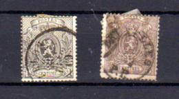 1866-67   Petit Lion 23 Et 25 Ob, Cote 125 €, - 1866-1867 Coat Of Arms