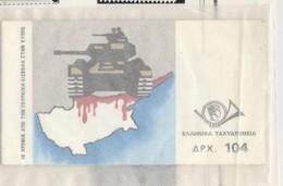 Grece Carnet N° C1547** 10 éme Anniversaire Occupation Turcque Chypre Du Nord - Markenheftchen