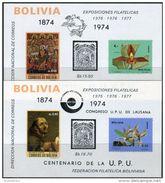 Bolivia 1974. Michel Bl. #45/46 MNH\Luxe. (Ts27) - Bolivia
