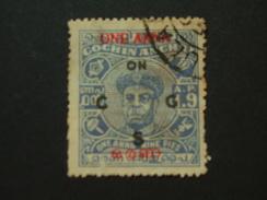 1949 Sg 0100 & Sg 0101 Overprinted 1a On 1.9 Anna - Cochin