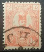 Persia Iran 1889 Nasr Ed-Din Shah Qajar 2 Kr - Iran