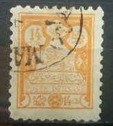 Persia Iran 1891 Coat Of Arms In A Deco Frame - Iran