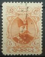 Persia Iran 1902 Muzaffar Ed-Din Shah 5 Kr - Iran