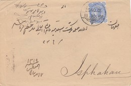 COVER INDIA. 1901. Yv 56 TWO ANNAS SIX PIES.  BOMBAY TO ISPHAHAN IRAN - Indien (...-1947)