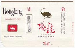 Dinosaur - Sauropoda, KONGLONG Cigarette Box, Soft, White, Sichuan Cigarette Factory, China - Empty Cigarettes Boxes