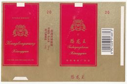 Dinosaur - Theropoda, KONGLONGWANG Cigarette Box, Soft, Gold & Red, Yunyang Cigarette Factory, Hubei, China - Empty Cigarettes Boxes
