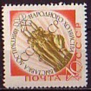 RUSSIA - UdSSR - 1959 - Exposition Des Realisations De L'economie - 1v** - 1923-1991 URSS