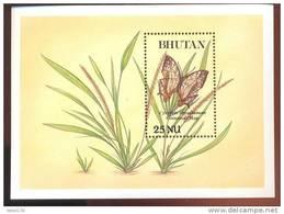 MINT NEVER HINGED SOUVENIR SHEET OF BUTTERFLIES  COMMON MAP  (  BHUTAN  845 - Butterflies
