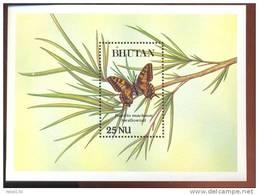 MINT NEVER HINGED SOUVENIR SHEET OF BUTTERFLIES  SWALLOWTAIL (  BHUTAN  844 - Butterflies