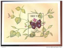 MINT NEVER HINGED SOUVENIR SHEET OF BUTTERFLIES JUNGLE GLORY (  BHUTAN  843 - Butterflies