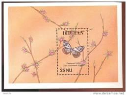 MINT NEVER HINGED SOUVENIR SHEET OF BUTTERFLIES CHESNUT TIGER (  BHUTAN  842 - Butterflies