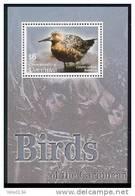 DOMINICA    2532  MINT NEVER HINGED SOUVENIR SHEET OF BIRDS - Non Classés