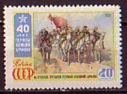 RUSSIA - UdSSR - 1959 - 40ans De La Cavalerie Rouge Par Pantre Grecov - 1v** - Nuevos