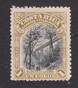 Costa Rica, Scott #51, Mint No Gum, Birris Bridge, Issued 1901 - Costa Rica