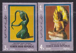YEMEN REPUBLIQUE ARABE AERIENS N°  110 ** MNH Neufs Sans Charnière, Art Siamois, TB  (D0516) - Yémen