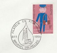 1969 Belgium PETROLEUM  EVENT COVER Stamps Energy Minerals Oil - Pétrole