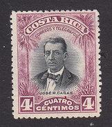 Costa Rica, Scott #55, Mint No Gum, Jose M Canas, Issued 1903 - Costa Rica