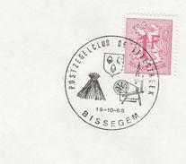 1968 Bissegem SPINNING WHEEL EVENT  COVER EVENT Belgium  Stamps Textile - Textile