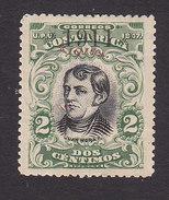Costa Rica, Scott #80b, Mint Hinged, Juan Mora Fernandez Overprinted, Issued 1911 - Costa Rica