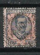 Italia. 1923-25. Víctor Emmanuel III - 1900-44 Victor Emmanuel III