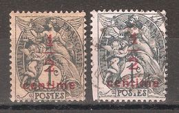 France 1919,Surcharged,Sc P7,Fine Mint*+USED (SL-1) - Newspapers