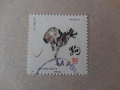 Douze Signes Astrologiques Chinois(chien)belle Oblitération - France
