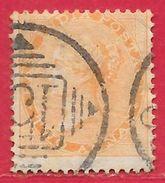 Indes Britanniques N°22a 2a Jaune 1865-73 O - 1858-79 Crown Colony