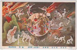 AK - (Japan) 3 Stück Kunstkarten - Vorstufen Zur Hölle 1910 - Rarität!! - Japan