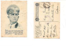 2003) INTERO POSTALE FRANCHIGIA WW2  Re Vittorio Emanuele Posta Militare 3300 1942 - Franchigia