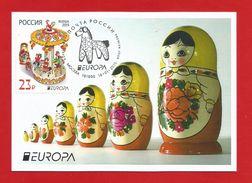 Russia 2015  Mi.Nr. 2126 , EUROPA CEPT - Historisches Spielzeug - Maximum Card - First Day 16.01.2015 - Europa-CEPT