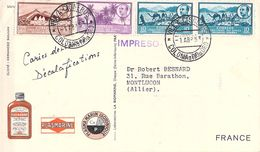 PUB BIOMARINE Afrique SAHARA ESPAGNOL Sahara Occidental  Philatélie Timbre Stamp TERRITORIOS DEL AFRICA OCCIDENTALE 1953 - Western Sahara
