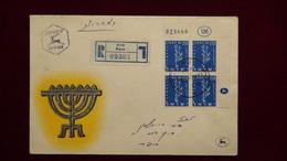 Israel - 1957 - Mi:IL 142, Sn:IL 126, Yt:IL 118 4er Bloc On FDC-envelope/registered Mail - Look Scan - Israel