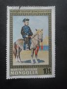 MONGOLIE N°638 Oblitéré - Mongolei