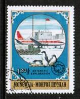 MONGOLIA   Scott # 1144 VF USED - Mongolia