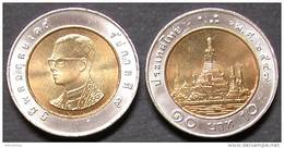 THAILANDE   10  BATH  2004 / 2547 Année Thaïlandaise  UNC / BU  THAILAND  PORT OFFERT - Thaïlande