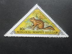 MONGOLIE N°679 Oblitéré - Mongolei
