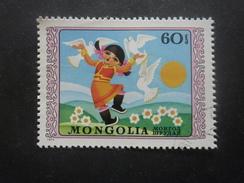 MONGOLIE N°721 Oblitéré - Mongolei