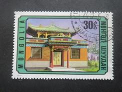 MONGOLIE N°758 Oblitéré - Mongolei