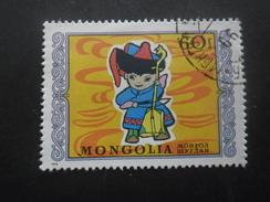 MONGOLIE N°843 Oblitéré - Mongolei