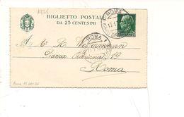 2023) INTERO POSTALE REGNO IMPERIALE Biglietto 25C Piccolo X Distretto - 1900-44 Vittorio Emanuele III